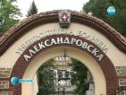 Съдят болница за нехуманно отношение към пациент (ОБНОВЕНА)