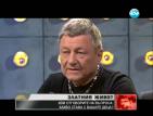 Стоян Златния: Не съм престъпник, а потърпевш