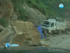 80 са загиналите след серията трусове в Китай