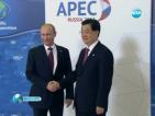 Световни лидери обсъждат икономиката на среща в Русия