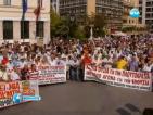 Недоволни пенсионери на митинг в Гърция