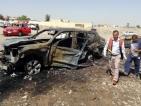 Седем убити в атентат срещу петролна компания в Ирак