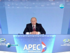 "Путин критикува процедурата на ЕК срещу газовия гигант ""Газпром"""