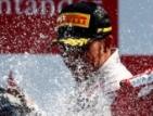 Хамилтън с нова победа във Формула 1