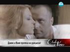 Дамян и Ваня пропяха на румънски