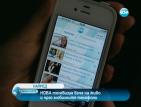 Нова ТВ разработи нови приложения за iPhone и Android