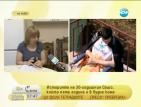 В България няма специална болница за лечение на будна кома