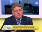 500 млн. лв. годишно губи НЗОК от невнесени осигуровки