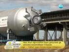 Само Нова ТВ засне двата огромни реактора, пристигнали в Бургас