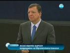 Барозу: Европа да стане Федерация на национални държави
