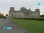 Германският съд отхвърли жалбите срещу стабилизиращия механизъм на ЕС