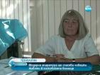 Инвазивна кардиология в Хасково ще има до няколко месеца