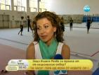 Илиана Раева: Имам нужда от ново предизвикателство