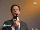Проевропейските партии печелят изборите в Холандия