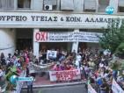 Военни, фермери, психиатри и инвалиди на протести в Гърция