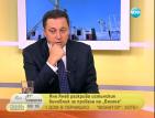 Янев: БСП работи срещу интересите ни като агент на Русия