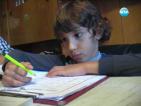 Домашното обучение привлича все повече родители в България