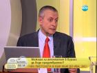Соломон Паси: Сигурността ни още е под заплаха
