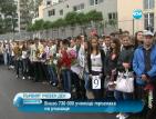 Близо 62 000 деца чуха училищния звънец за първи път