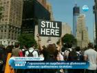 """""""Окупирай Уолстрийт"""" опита да парализира финансовото сърце на Ню Йорк"""
