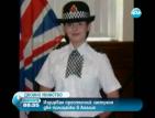 Две полицайки загинаха в Манчестър