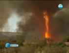 Австралийски оператор засне огнено торнадо