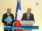 Карикатури затварят посолствата на Франция в 20 страни