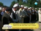 Трагедията в Бургас почерни цяло село