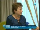 Кристалина Георгиева: Рискът от фалит на НЕК не е сериозен (ОБНОВЕНА)