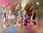Американско списание твърди, че Кейт Мидълтън е бременна