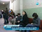 БЛС: Министерството няма да отпусне допълнителни 150 млн. лв. за здраве