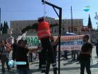 Над 90% от гърците смятат затягането на коланите за несправедливо