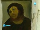 Сесилия Хименез иска пари заради реставрацията на исторически стенопис