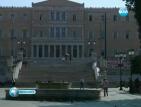 Нова стачка парализира Гърция за 24 часа (ОБНОВЕНА)