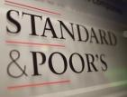 """""""Стандарт енд Пуърс"""": Расте рискът от фалити на корпорации в Европа"""