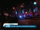 Полицията в Мадрид отново използва сила, за да прекрати протест