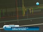 Български учени патентоваха апарат за наблюдение на сърцето