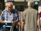 Увеличението на пенсиите няма да бъде еднакво за всички (ОБНОВЕНА)