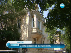 След трусовете в Пернишко: Няма скок в броя на застраховките на частни имоти