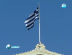 Гръцките власти и Тройката подновиха разговорите за икономии