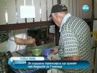 134 трапезарии ще осигуряват топъл обяд за социално слабите