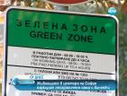 Продължават протестите срещу новите правила за паркиране в София