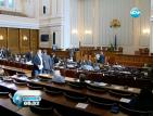 Избират състава на комисията, която ще наблюдава ДКЕВР