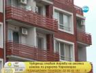 Чужденци стават жертви на имотни измами по Черноморието