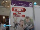 Българите продават имоти, за да изпратят децата си в чужбина