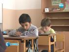 Смесени паралелки спасяват училища от затваряне