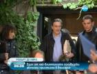 Робърт де Ниро пристигна в София
