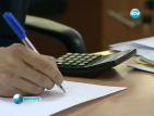 Специалисти: Облагането на депозитите ще обезкуражи спестовността