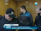 Ученик се изправя пред съда за жесток побой над десетокласник