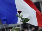 Франция разширява трудовия си пазар за българи и румънци